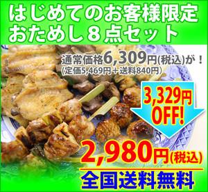 Torisaka_70500_banner